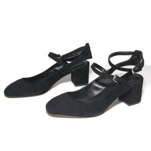 NWOB Rebecca Minkoff Brooke suede shoes 9M